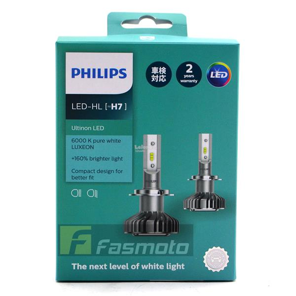 Philips 11972ULX2 H7 Ultinon LED Head Light 6000K 12V (1 Pair)