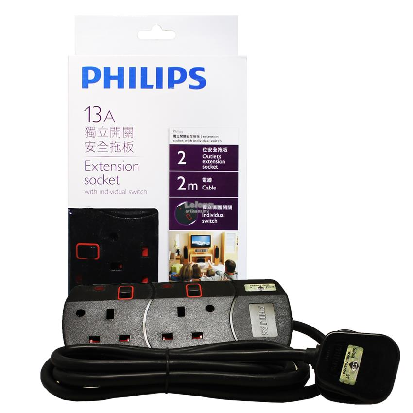Philips 2 Gang Way Individual Switch Power Extension Plug Socket Black