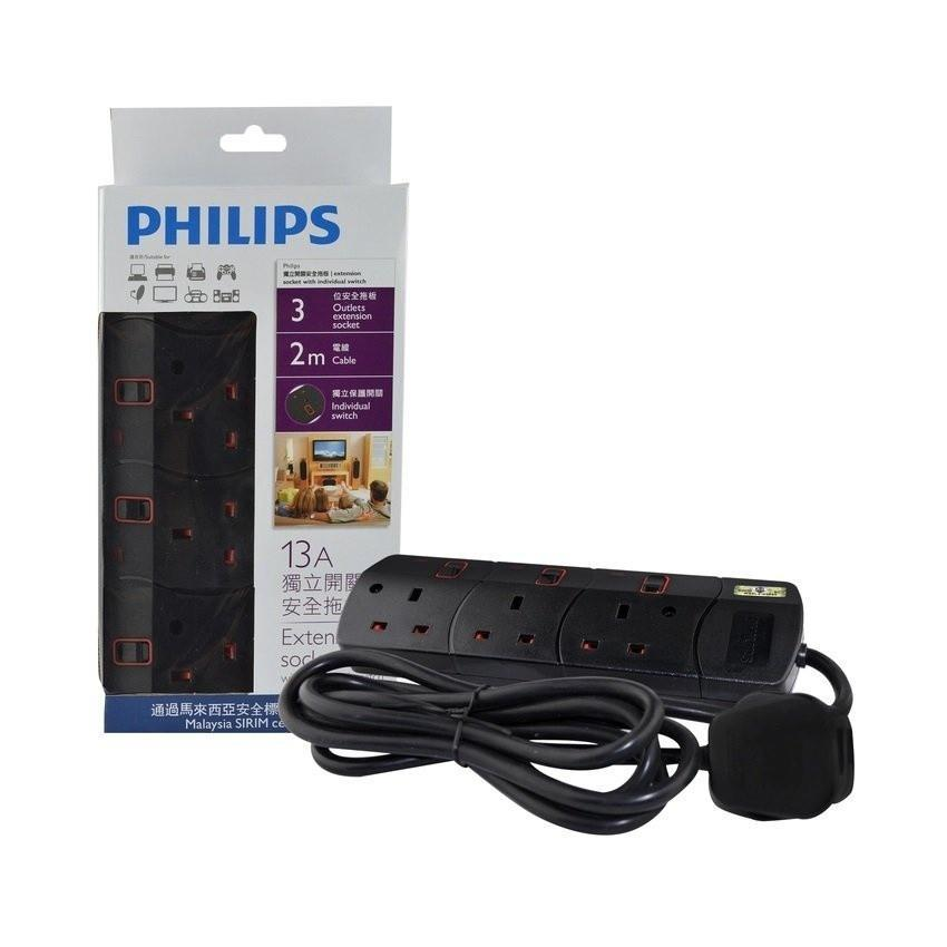 PHILIPS 3 WAY EXTENSION TRAILING SOCKET 2M