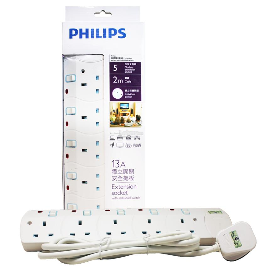 Philips 5 Gang Way Individual Switch Power Extension Plug Socket White