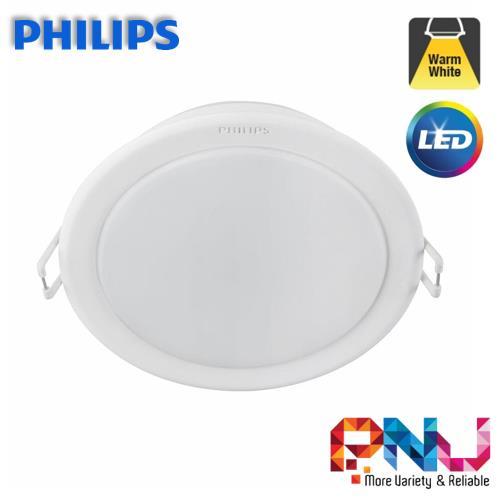 Philips 7W 4.8 inch Warm White LED Downlight Meson 59202 (1 - 12pcs)