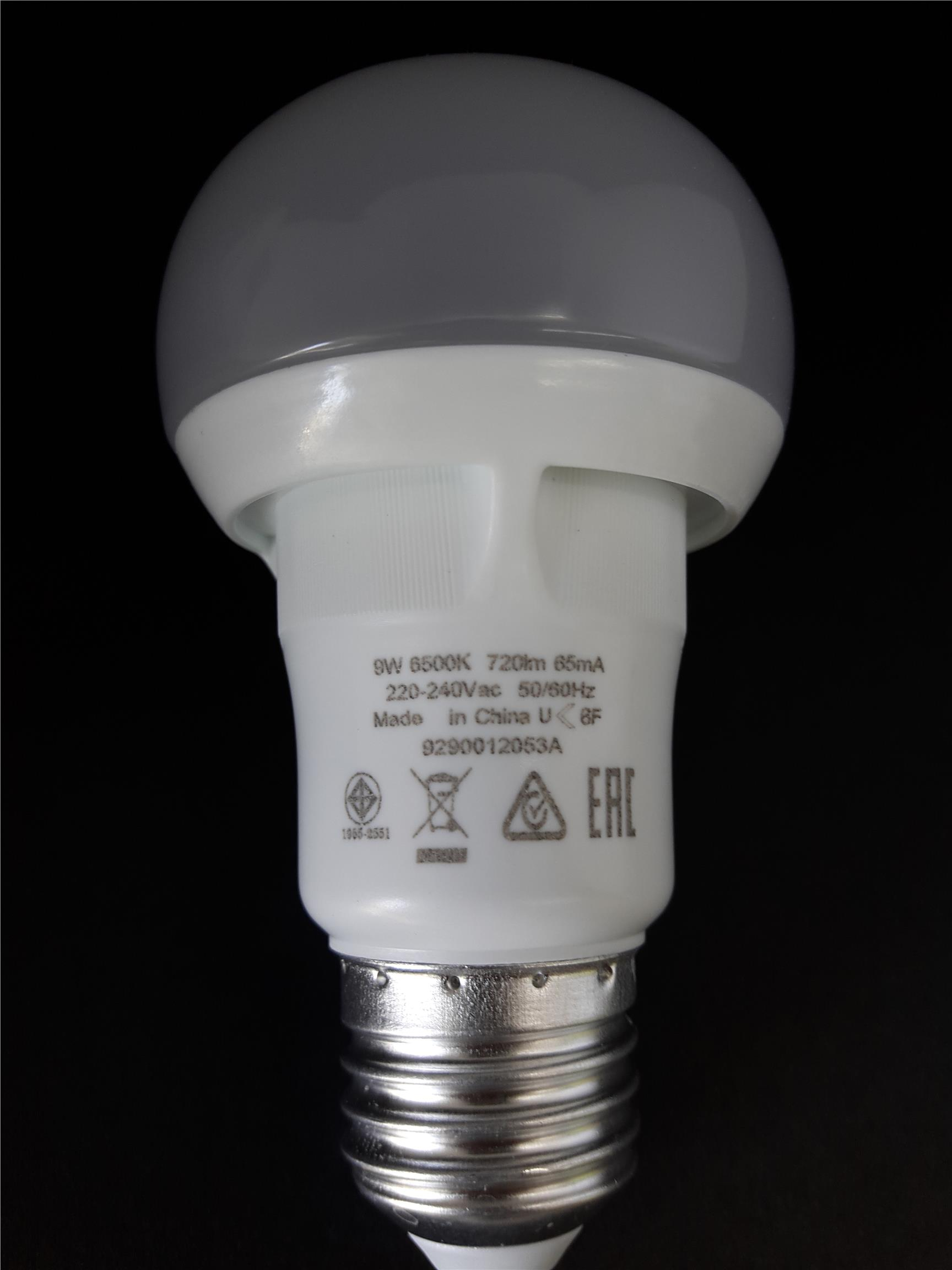 philips-9w-essential-led-bulb-e27-6500k-daylight-hnlmarketing-1703-12-chewannhin@6 Faszinierend Led E27 12 Watt Dekorationen