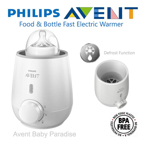 philips avent fast bottle food warm end 8 6 2017 7 15 pm rh lelong com my philips avent express bottle warmer manual philips avent bottle warmer instructions