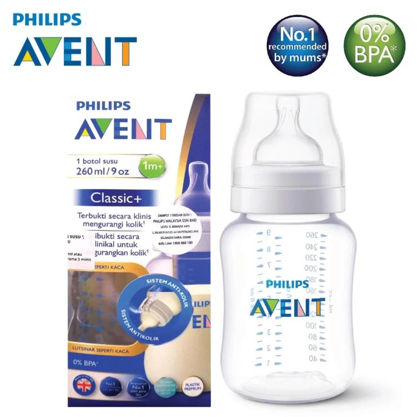 Philips Avent PA Classic + Feeding B (end 4/27/2020 6:02 PM)