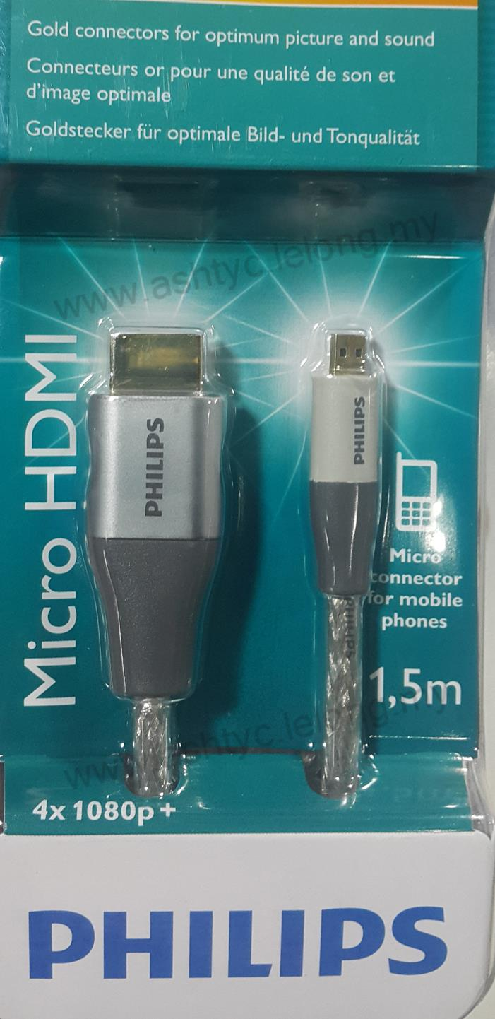 PHILIPS MICRO HDMI (M) TO HDMI (M) 1.5M (SWV3445S/10)