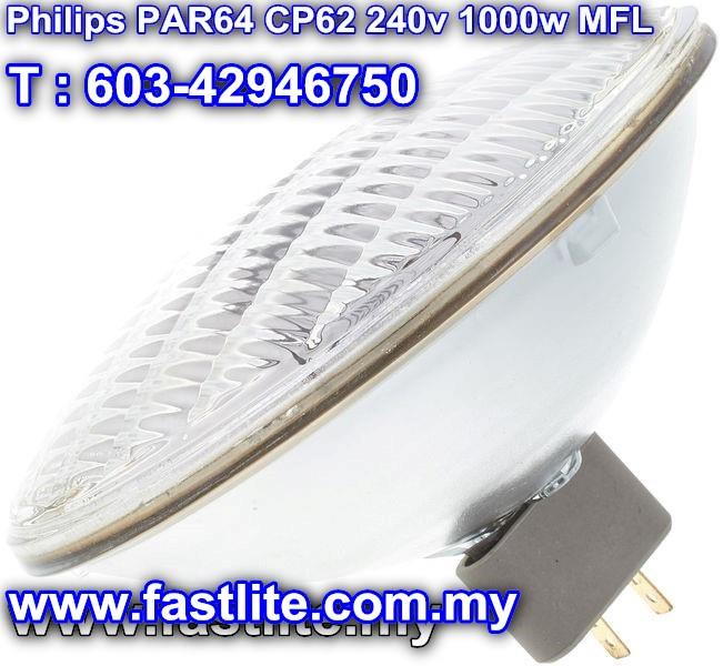 Philips PAR64 240v 1000w CP62 EXE Stage/Entertainment lamp