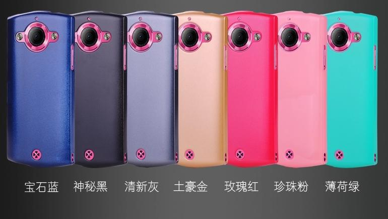 PhoneMate Meitu 2 MK260 Back Case Cover + Free Screen Protector