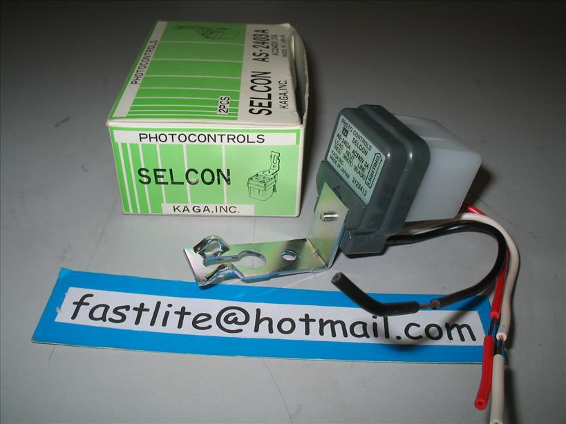 Photocell Switch, Day & Night lighting auto Sensor (Japan) - Selcon