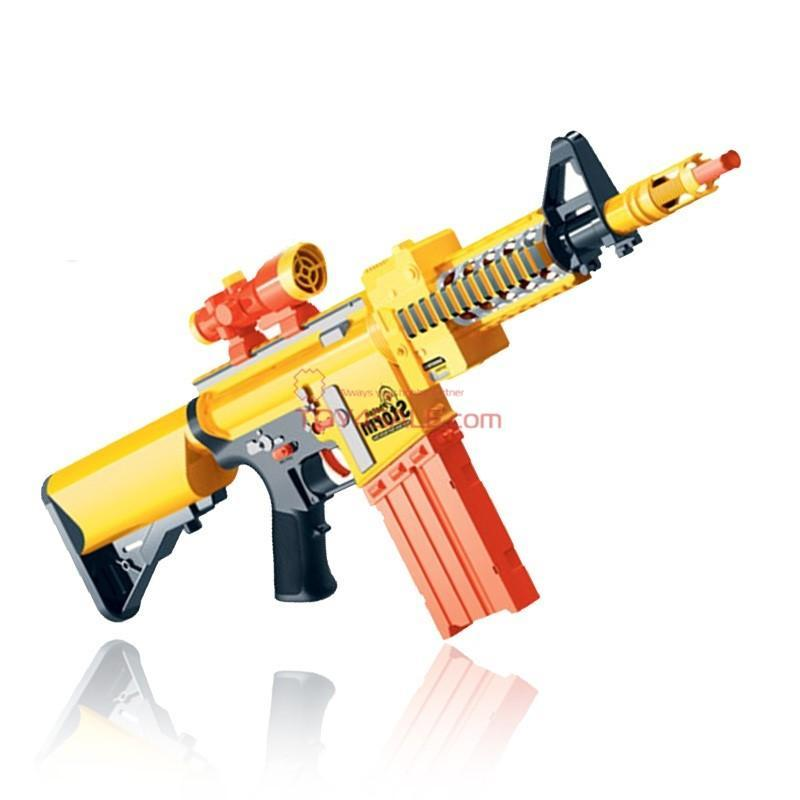 Amazon.com: Nerf N-Strike Vulcan EBF-25 Dart Blaster (Discontinued ...