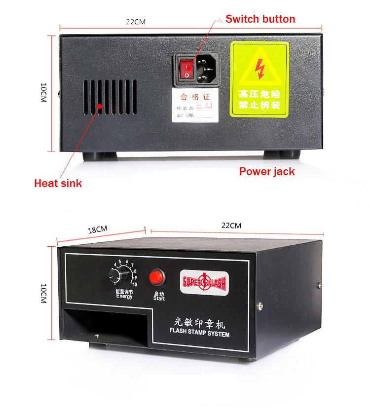 Photosensitive Flash Rubber Stamp Machine Self-inking Stamping System