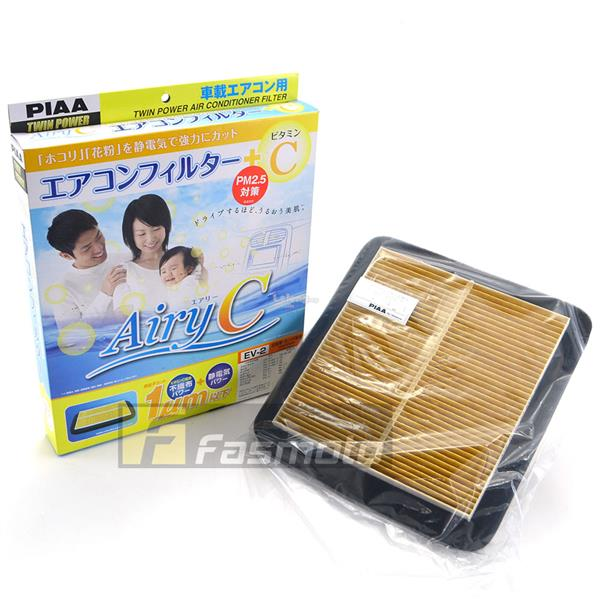 PIAA EV-2 AIRY C CABIN AIR CONDITIONER FILTER FOR NISSAN, HONDA, MITSU