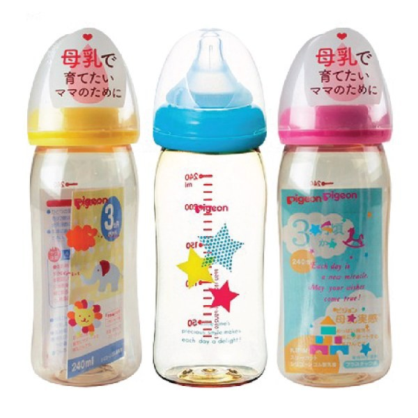 Pigeon Wide Neck PPSU Character Bottle With Peristaltic Nipple M 240ml