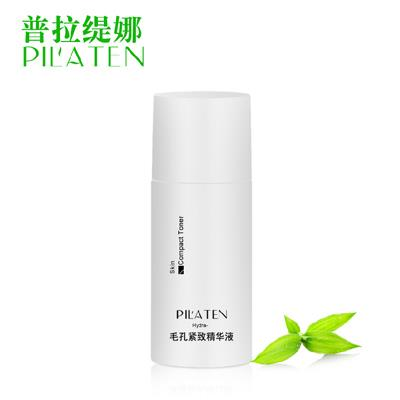 Pilaten~ Oil Control Skin Compact Toner 50ml