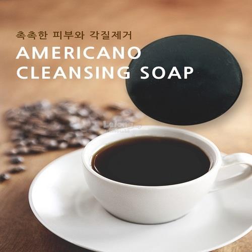 Pilling bean - Cleansing Soap Gift Set (300g)