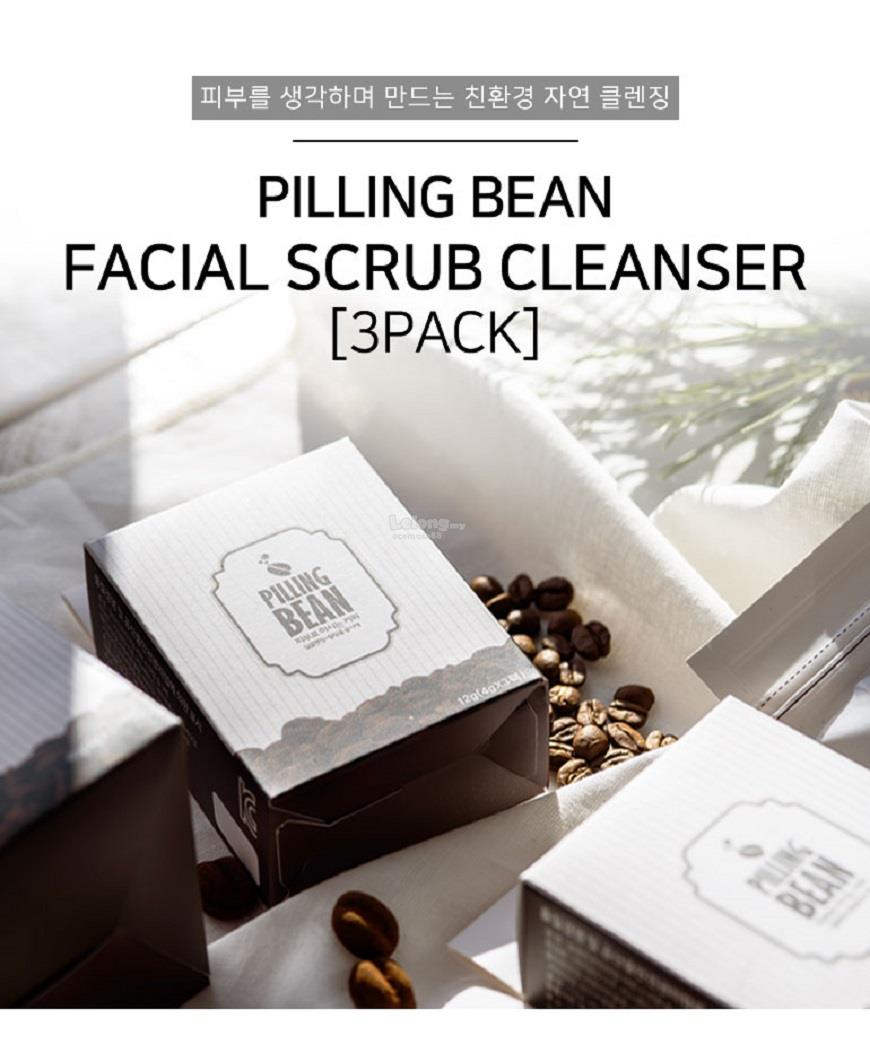 Pilling Bean - Premium Coffee Scrub Cleanser 12g (4g x 3 packs)