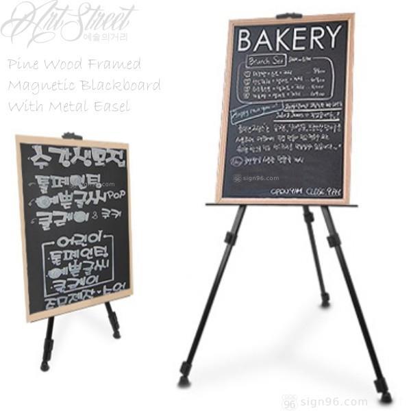 Pine Wood Blackboard Magnetic Chalkb (end 9/26/2019 5:15 PM)