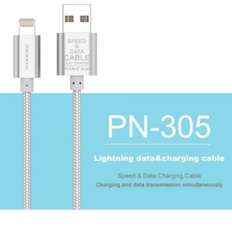 PINENG PN-305 HIGH SPEED LIGHTING USB CHARGING & DATA CABLE