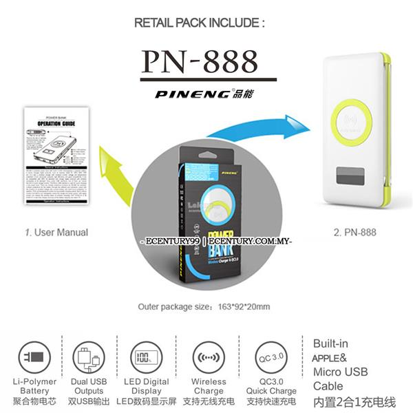 PINENG PN-888 10000mAh Qi Wireless Power Bank