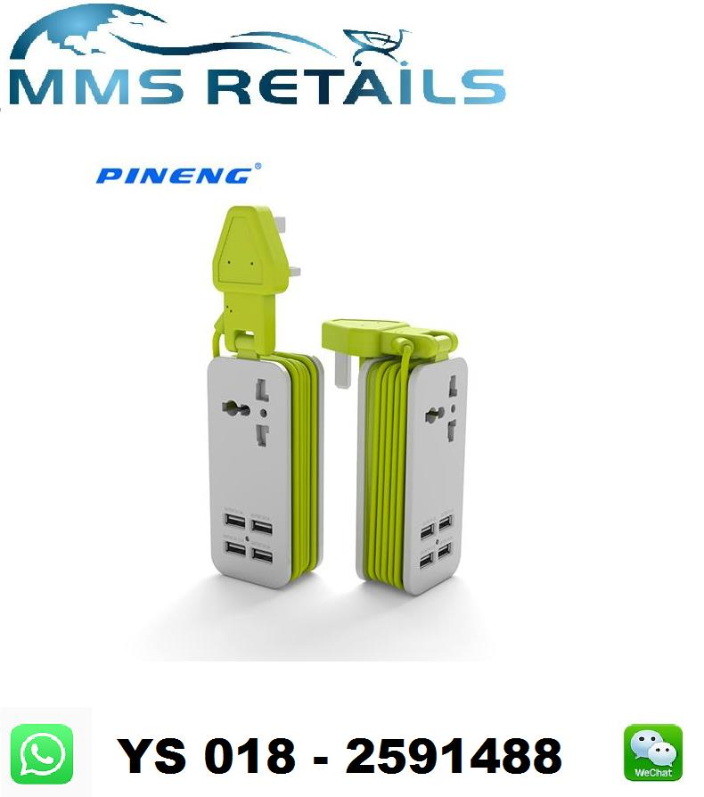 Pineng PN333 PN-333 4.2A 4 USB Port Extension Power Adapter Charger