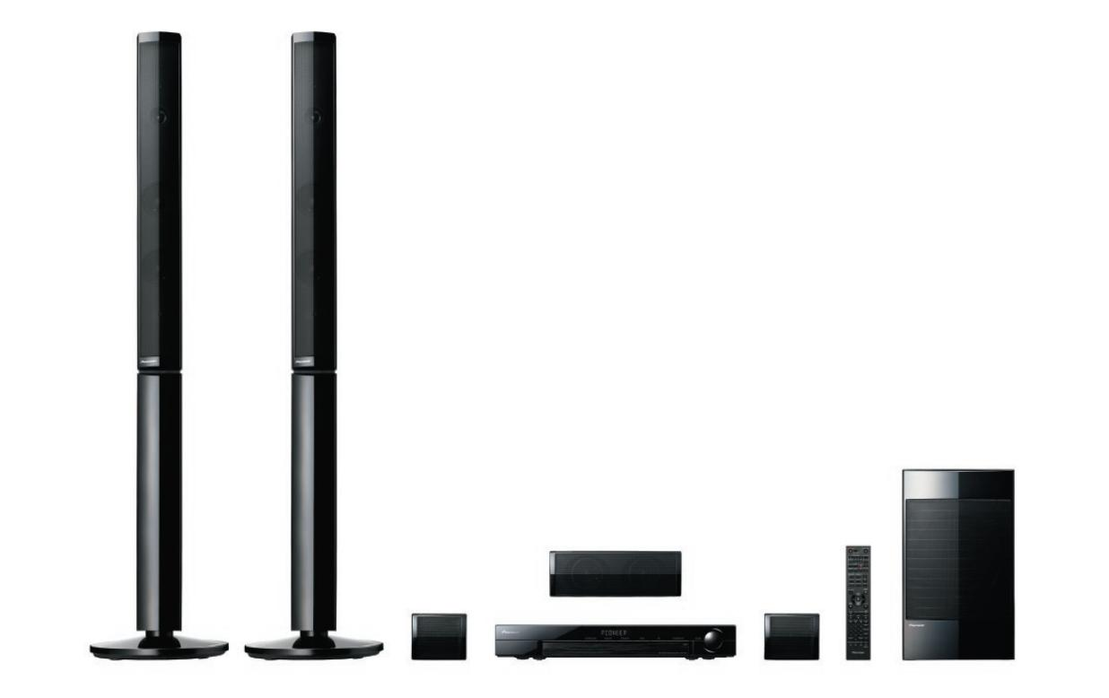 pioneer 5 1 home theater system. pioneer 3d blu-ray smart home theater mcs-535 5 1 system r