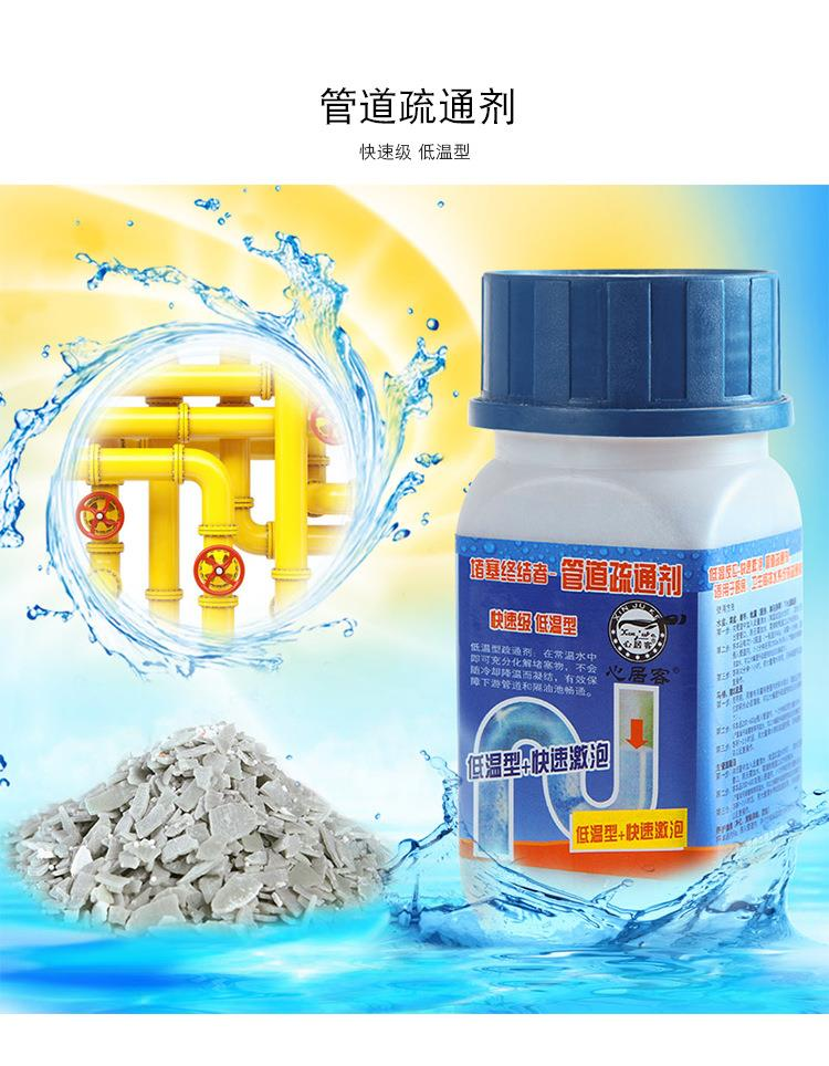 Pipe Drain Cleaner and Clog Remover Power for Toilet and Kitchen