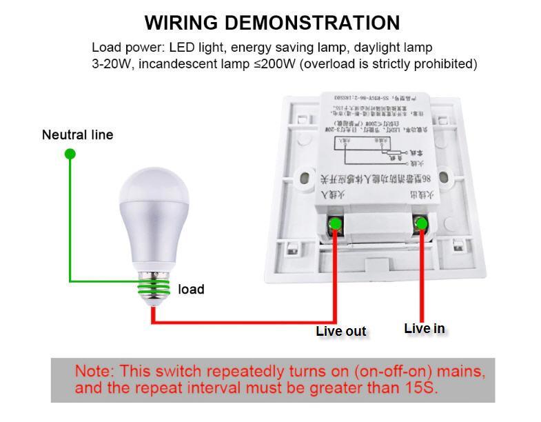 pir motion sensor 86 socket type lighting/fan control switch