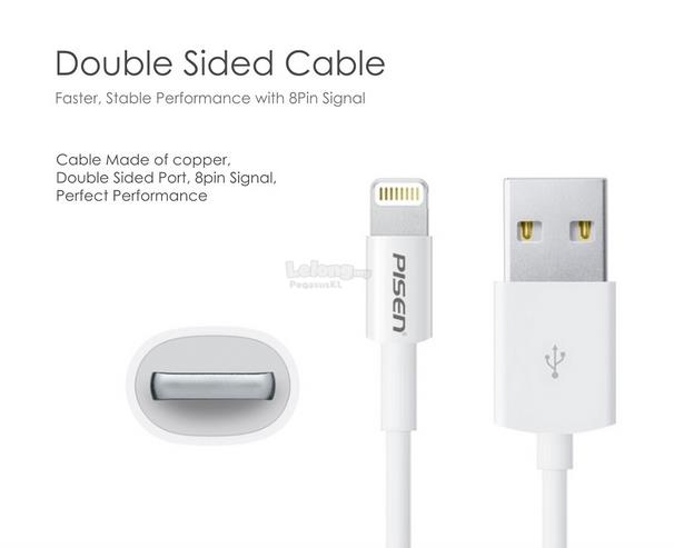 Pisen Apple Lightning Data Charging Cable 1000mm iOS 8 Compatible