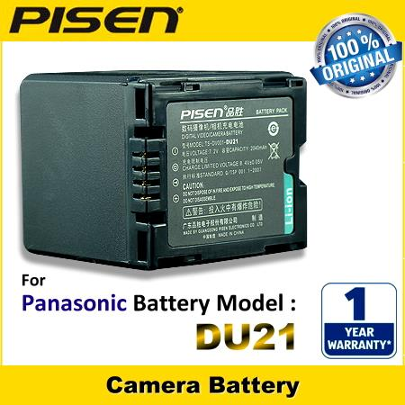 PISEN Camera Battery CGA-DU21 Panasonic NV-GS320EG-S NV-GS250EG-S