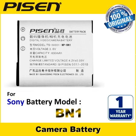 PISEN Camera Battery NP-BN1 Sony Cyber-shot DSC-W530B DSC-W530G