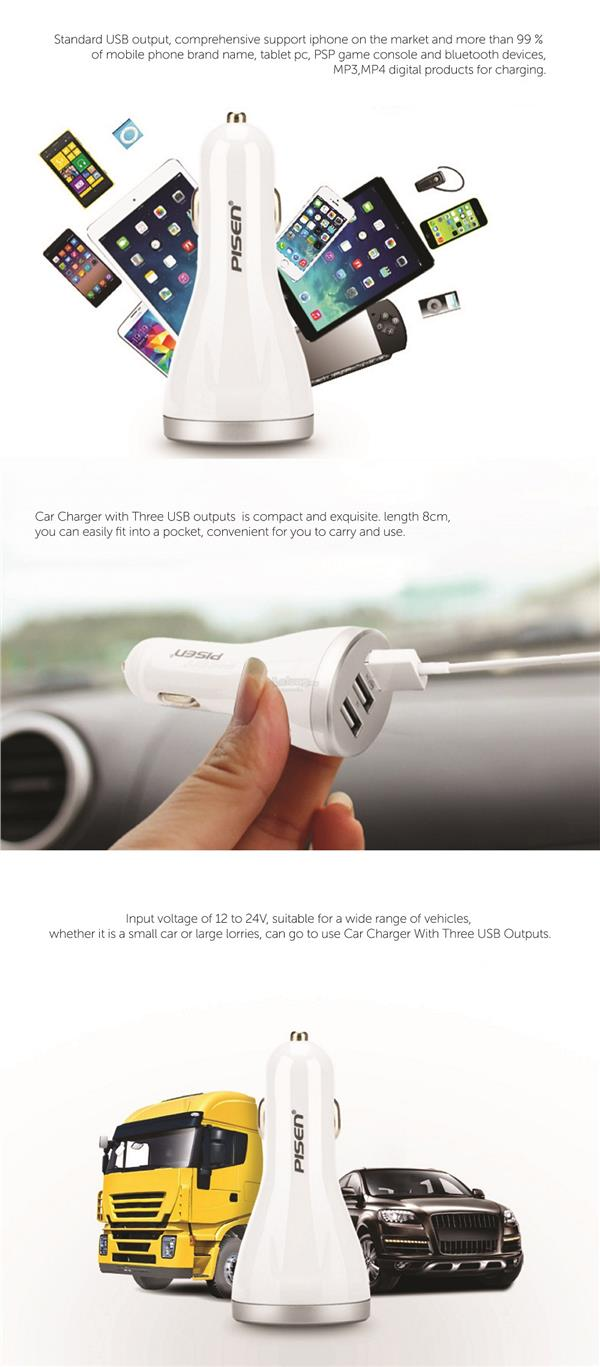 Pisen Car Charger with Three USB Output - White - TS-C073
