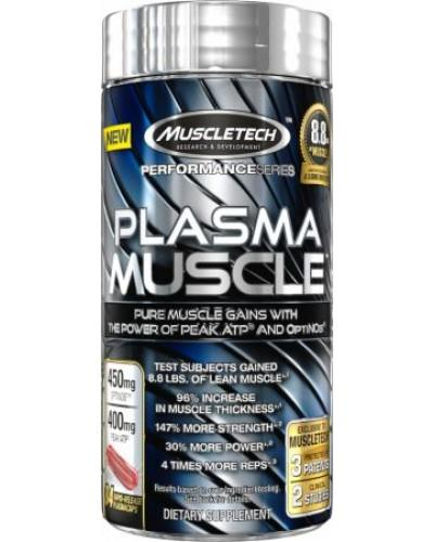 Plasma Muscle (84 CAPS)