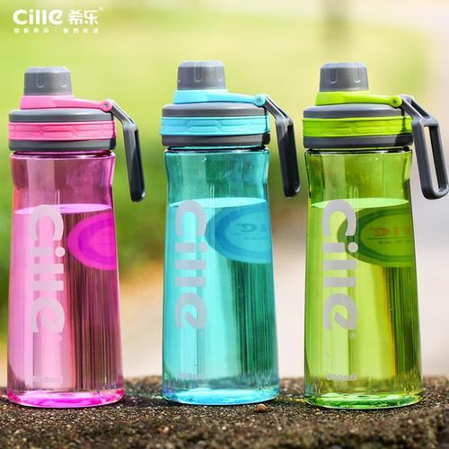plastic detox water bottle 800 ml xl end 5 13 2018 1 15 pm. Black Bedroom Furniture Sets. Home Design Ideas