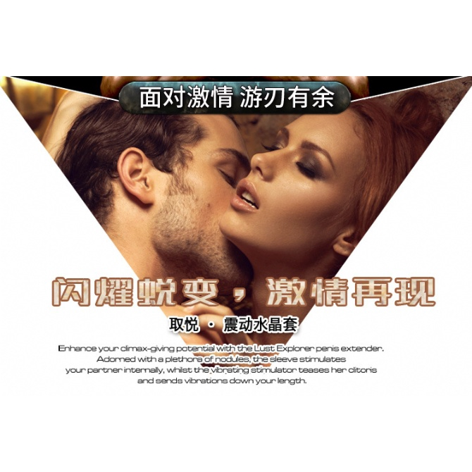 [PleaseMe] Delay Spike Vibration Condom for Enlargement