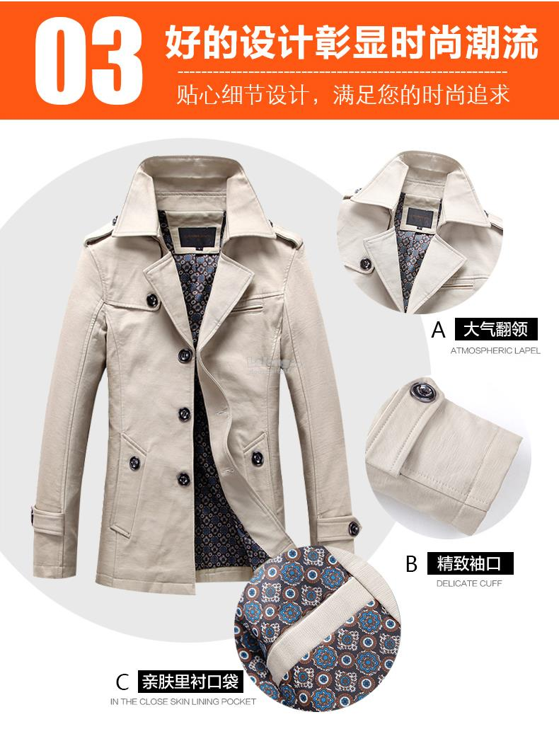 Fashionable overcoat in large sizes 2019