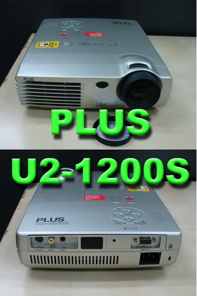 PLUS U2-1200S PROJECTOR (2000 ANSI LUMENS, LAMP 3000 HOUR)