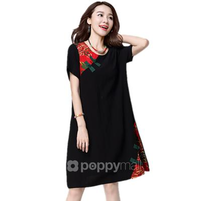 [PM17-483-3768 NEW] Fashion Dress Black