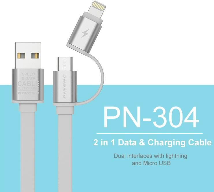 PN-304 2in1 Charging USB Pineng Fast Charge Data Cable Android Iphone