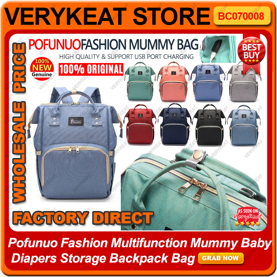 Pofunuo Fashion Multifunction Mummy Baby Diapers Storage Backpack Bag