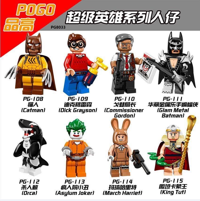 POGO PG108 - PG115 Super Heroes Batman Movie Mini figures