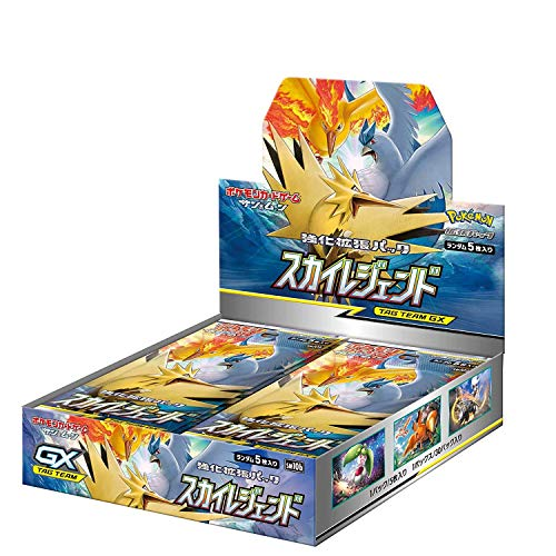 Pokemon Card Game Sun  & Moon Reinforcement Expansion Pack Sky Legend Box Japa