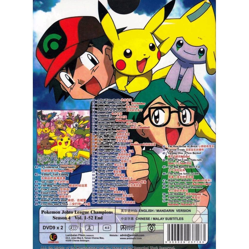 POKEMON Johto League Champions Season 4 Anime DVD