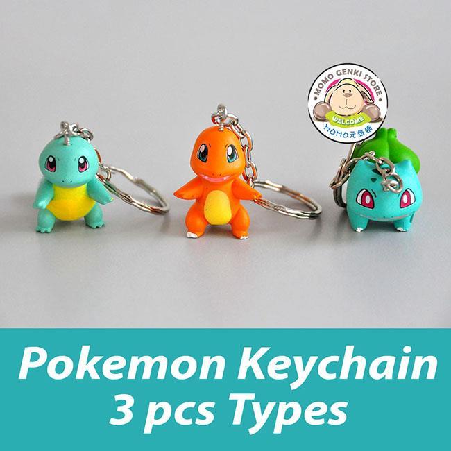 Pokemon Pikachu Bulbasaur Charmander End 8 11 2019 2 50 Am