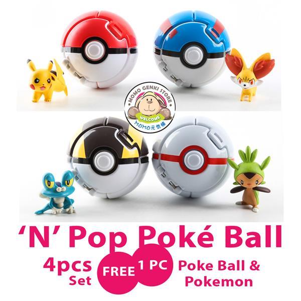 pokemon pokeball tomy throw n pop end 10 1 2019 12 49 am
