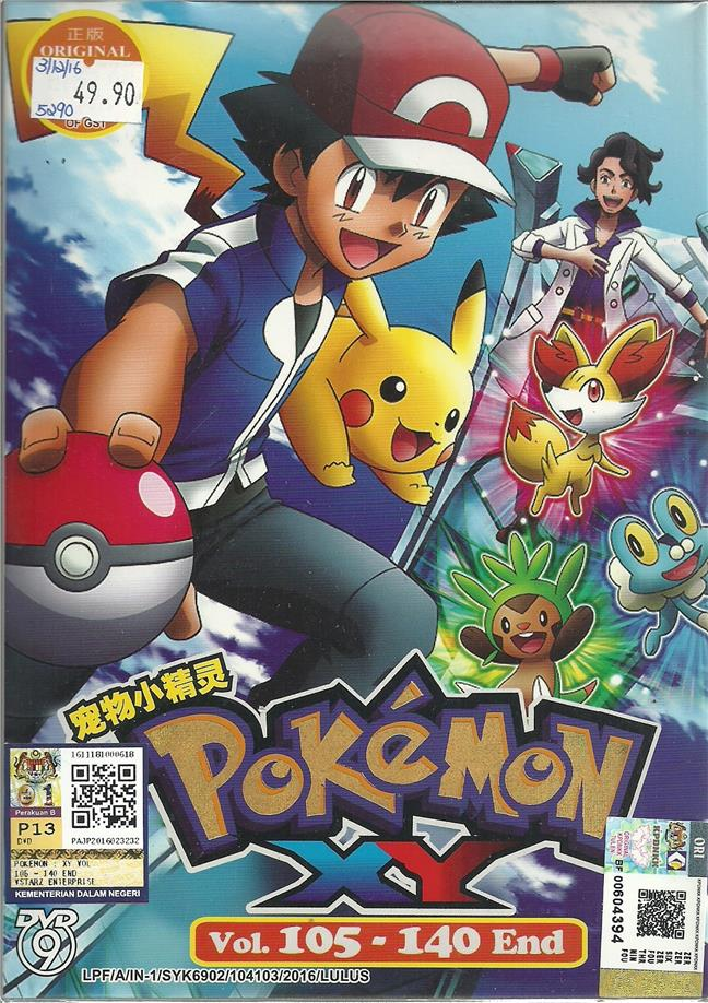 pokemon xy box 3 anime tv series end 12 6 2017 1 15 pm