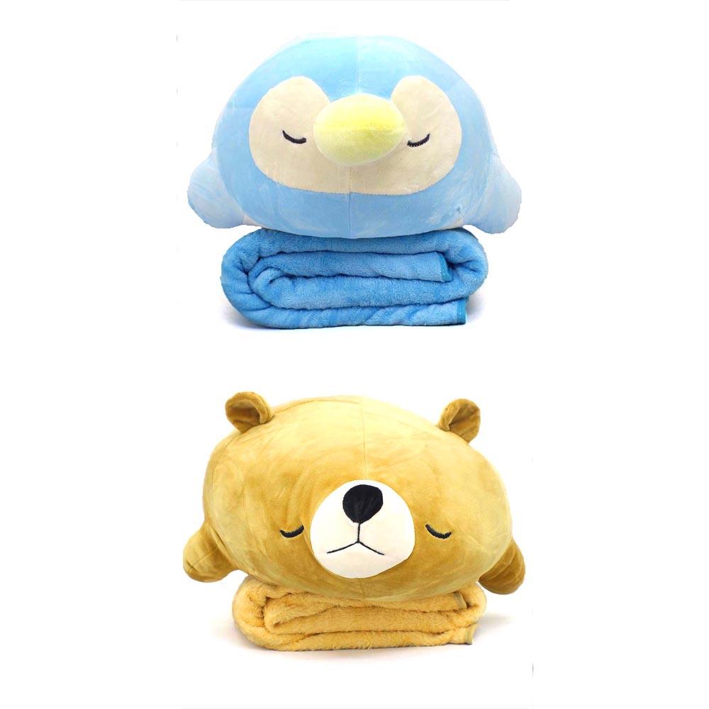 Polar Bear Penguin Plush Toy Pill End 3 24 2020 12 23 Pm