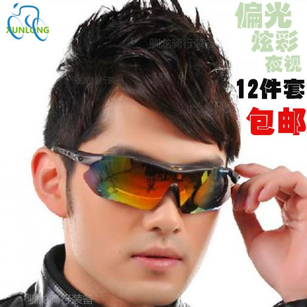 Polarized Sunglasses Outdoor Sports Bicycle 0089 5-lens