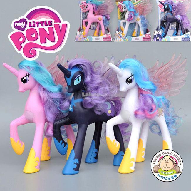 My Little Pony Princess Celestia Lun End 8 31 2019 8 56 Pm