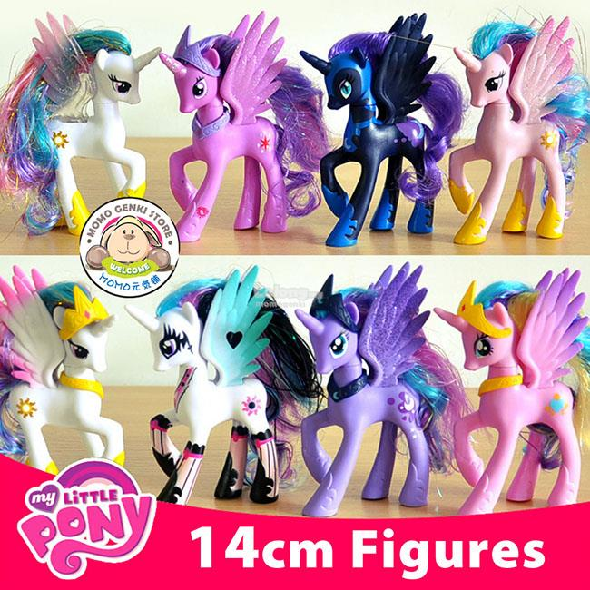 new my little pony princess figures toy doll cake topper 14cm