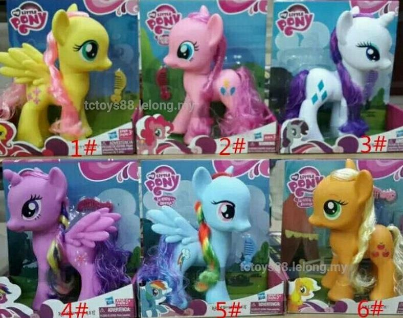 My Little Pony Toys : My little pony toy cm comb end pm