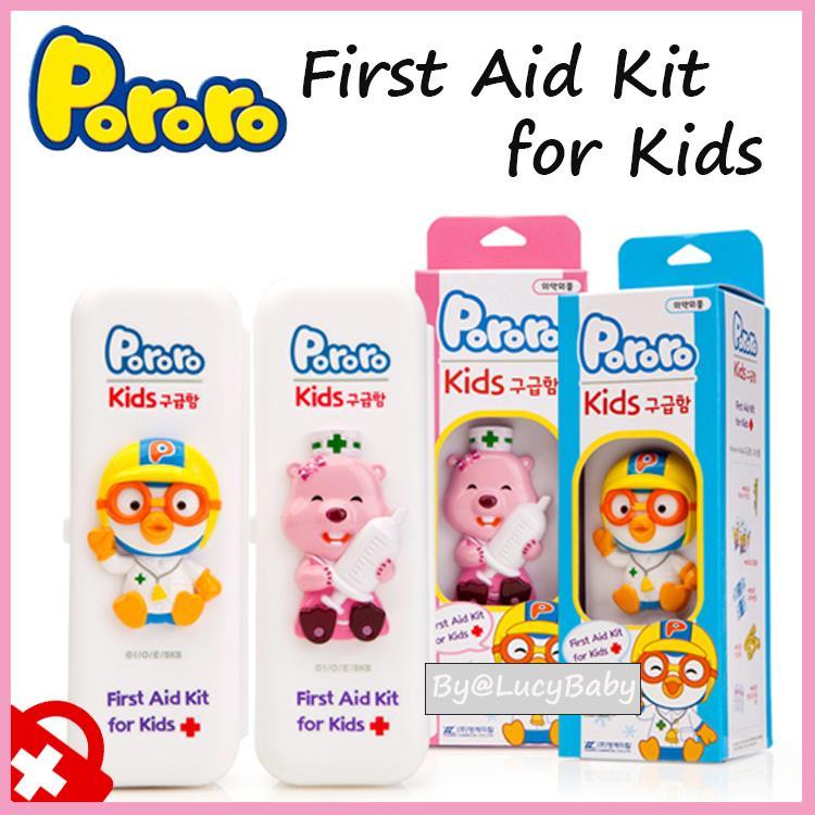 PORORO First Aid Kit for Kids Pororo (end 11/3/2018 5:15 PM)